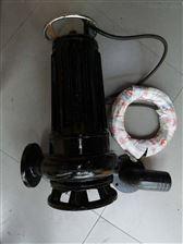 AS75-4CB潛水排汙泵