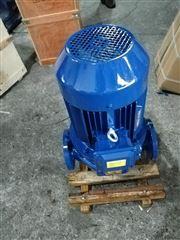 ISG200-250清水离心泵、ISG、ISW、IRG、IHG
