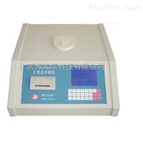 多元素X荧光分析仪