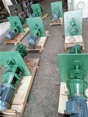 80FY-20上海不锈钢液下泵80FY-20