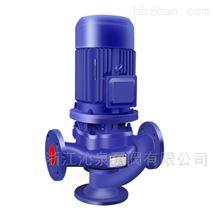 沁泉 40GW10不锈钢管道排污泵