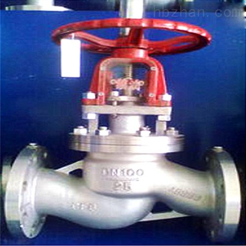 YJ41W-16P-DN125-氧气截止阀