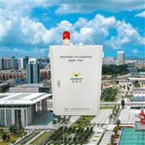 廣州市環保局聯網VOCs氣體濃度在線監測設備