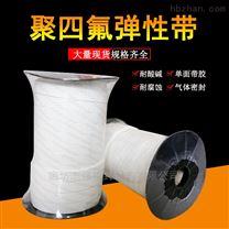 聚四氟乙烯密封带厂家批发耐溶剂