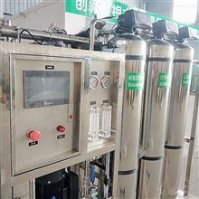 JH—1000L/H RO系统工业反渗透纯水设备供应