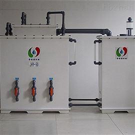 金海源专业次氯酸钠发生器生产制造商