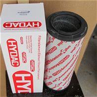 0240D005BN3HC贺德克液压滤芯
