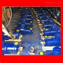 CQ係列小型不鏽鋼磁力泵