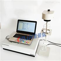 实验室油液检测仪测量水中含油量仪器