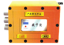 矿用隔爆型控制箱KXB0.5/127