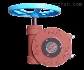 QDX3-9单级蜗轮头 部分回转型阀门手动装置