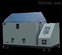 大型盐雾试验箱   湖北武汉专业生产
