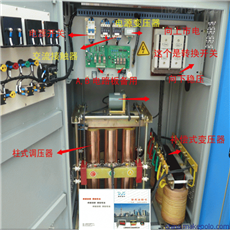 SBW-200KW西安三相大功率稳压器SBW-200KW