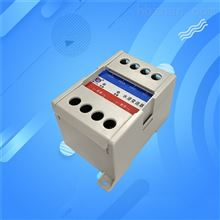 水浸传感器漏水检测报警探测器水浸485