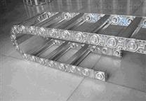 成都供应钢制拖链 全封闭式钢制拖链