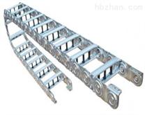 TLG钢制不锈钢拖链