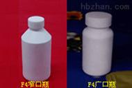 北京F4试剂瓶 KY-3000型