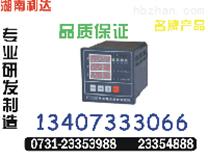 CYZD-AV3~采购热线