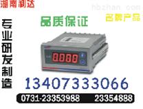 PA194T-2D4T~zui低价