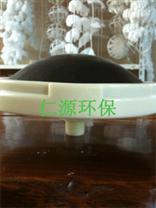 球冠形曝气器|球型曝气头—微孔曝气头