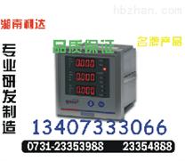 LYHD-9E301~采购价