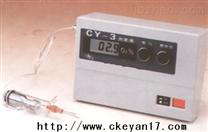 测氧仪,便携式测氧仪,上海CY-3型便携式测氧仪厂家