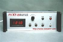 数显控氧仪,上海KY-2B型数显控氧仪生产厂家