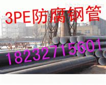 环氧煤沥青防腐技术|3PE防腐管厂家|沧州昊翔生产PE防腐管道