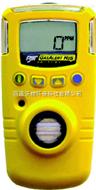 GAXT-V便携式二氧化氯检测仪