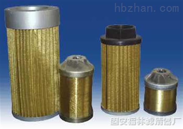 黎明WU-40*80-J吸油滤芯
