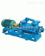 双级水环式真空泵
