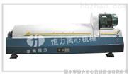 浙南恒力尾矿污泥处理设备-20专业生产