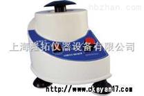 旋涡混合器,WH-866型旋涡混合器厂家