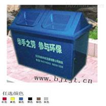 厂家直销玻璃钢垃圾桶、玻璃钢垃圾箱、玻璃钢厂--北京垃圾桶网