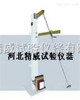 插頭耐熱低溫沖擊試驗儀