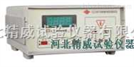 絕緣電阻測試儀 絕緣電阻測定儀