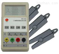 三圈变保护回路接线测试仪