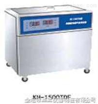 單槽式高頻數控超聲波清洗器