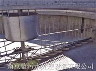 ZWNG中心传动浓缩刮泥机
