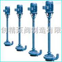 上海泥浆泵生产厂家