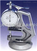供应CH-1-S薄膜测厚仪,生产薄膜厚度测定仪