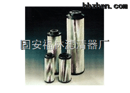 0030R020W0030R020W 液压油滤芯