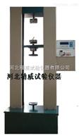 液壓數字陶瓷磚瓦抗彎曲機 電子萬能試驗機