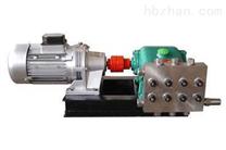 3DP20高压往复泵