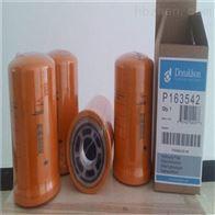 P165588唐纳森液压滤芯