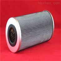 LH0060D025BNHC风电液压滤芯