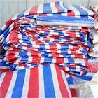 雙麵防水彩條布批發商