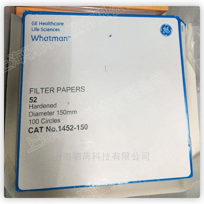英国whatman硬化低灰级定量滤纸GR52