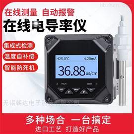 CD-TDS电导率仪控制器高精度