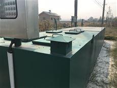 WSZ广西百色市大型疗养院废水达标排放
